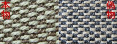 グッチの縫製