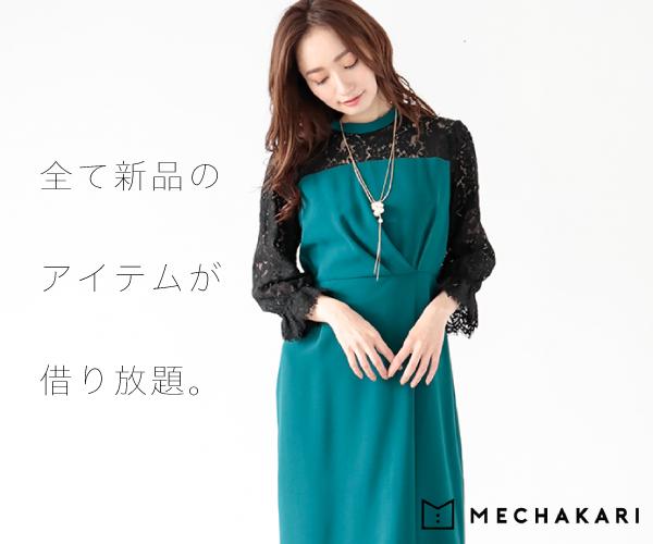 メチャカリ-300-×-250