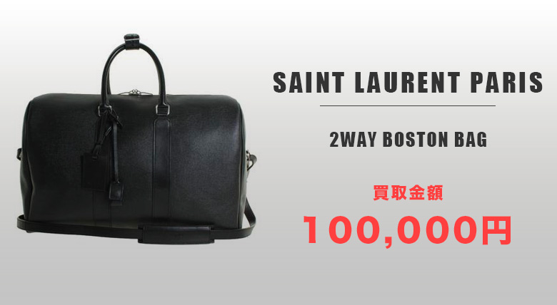 SAINT LAURENT PARIS-2WAY BOSTON BAG