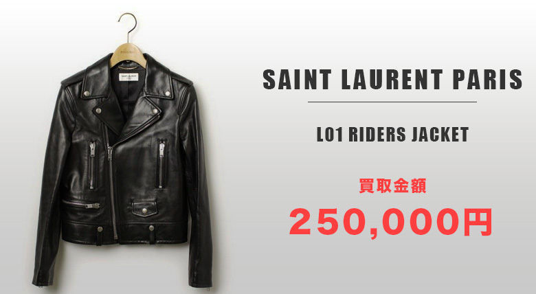 SAINT LAURENT PARIS-L01 RIDERS JACKET