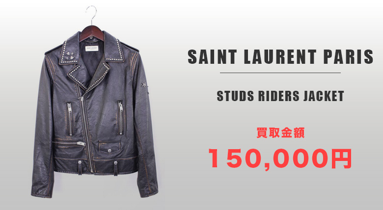 SAINT LAURENT PARIS-STUDS RIDERS JACKET