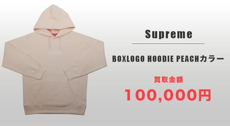 SupremeBOXLOGO HOODIE PEACHカラー