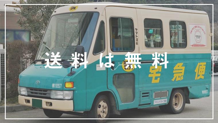 brandcollect-ヤマト運輸