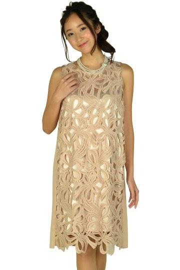 おしゃれコンシャスのドレス例