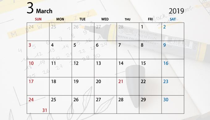 アパレル転職の時期で3月は狙い目