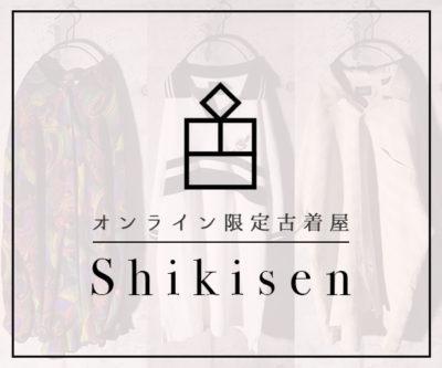 Shikisen