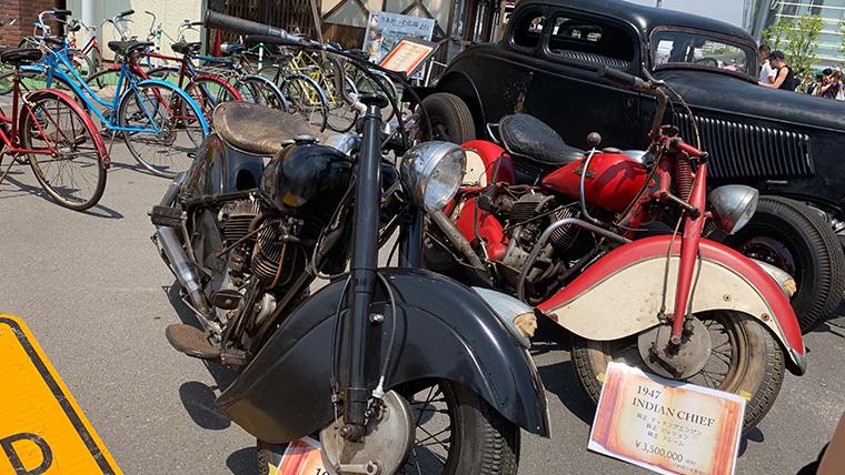 フルギフェス-バイク