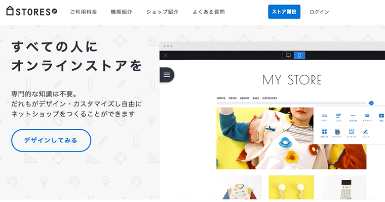 STORE-JP-サムネイル